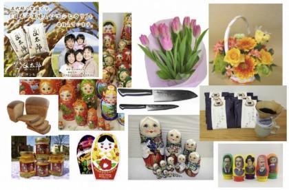 新潟-ロシア交流物産展 2015年